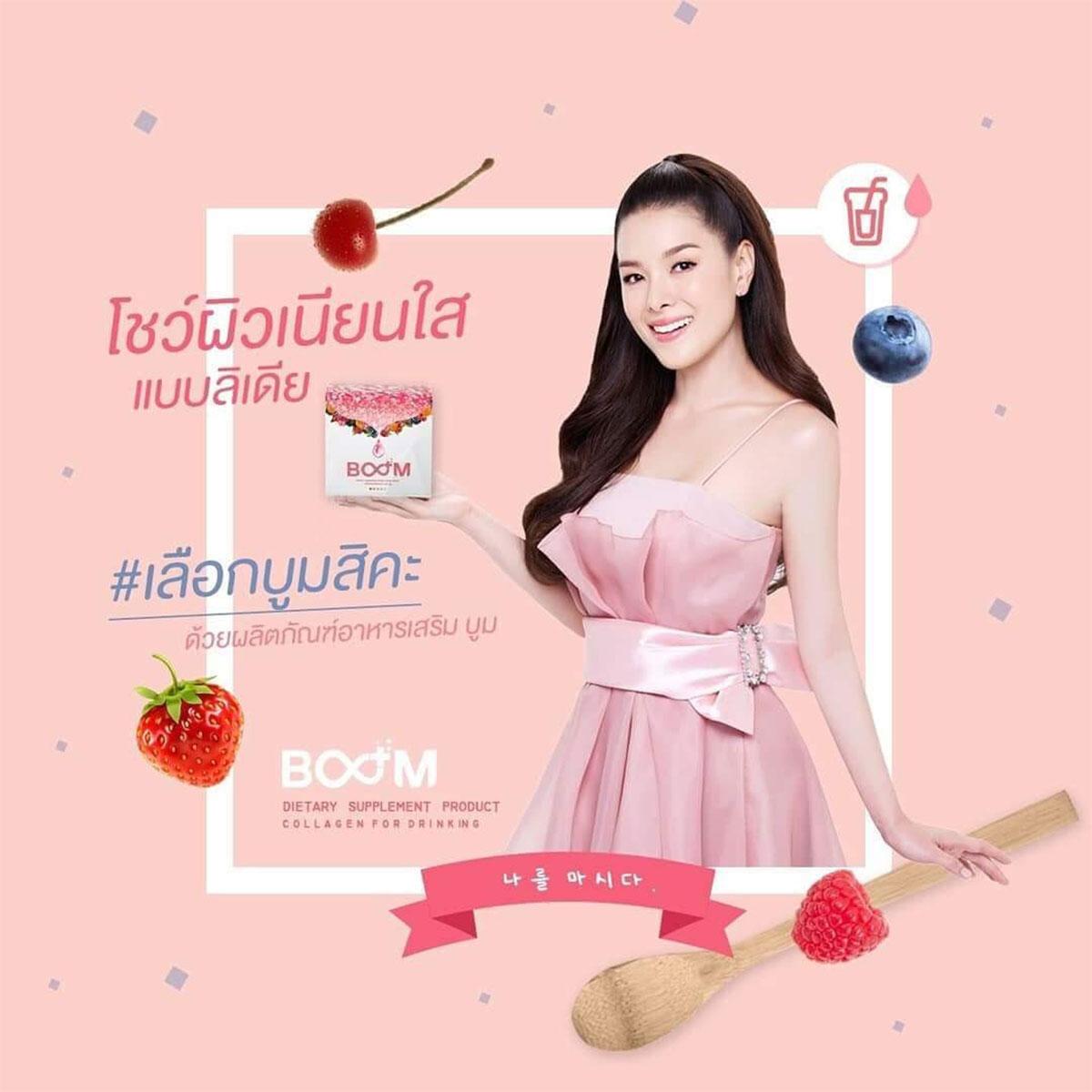 อาหารเสริมบูม-ผลิตภัณฑ์-boom-04