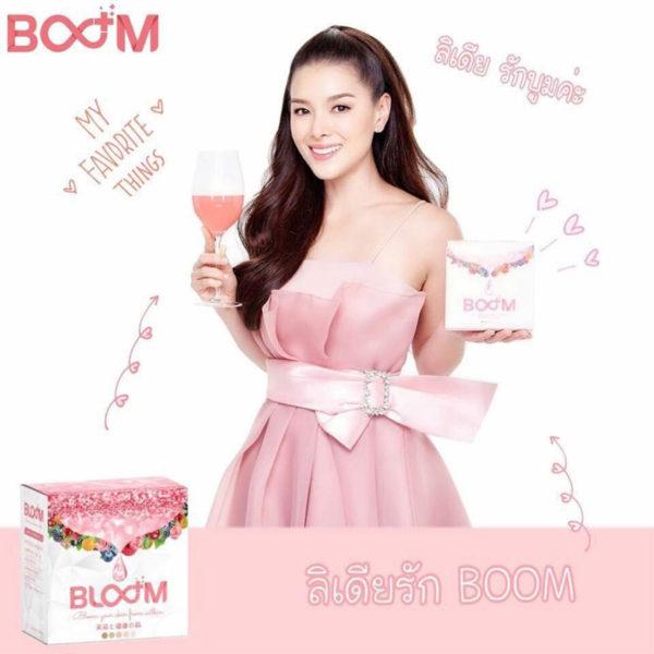 อาหารเสริมบูม-ผลิตภัณฑ์-boom-05